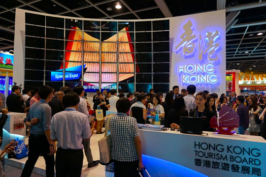 image-of-hong-kong-international-travel-exhibition