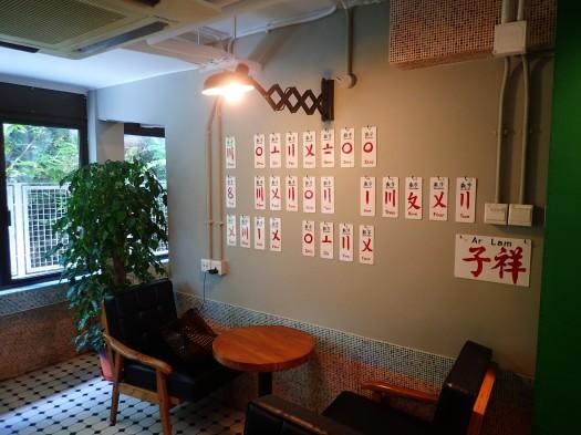 Hong-kong-sham-shui-po-house-41 (8)