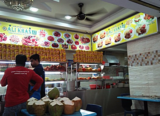 image-of-muslim-restaurant-in-singapore-by-accidentaltravelwriter.net
