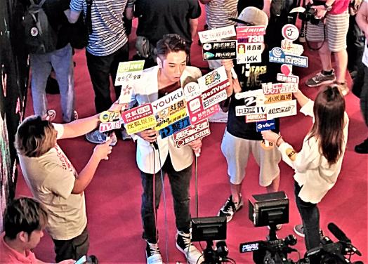 Hong-kong-entertinment-kowloon-bay-movie-premier-copyright-www.accidentaltravelwriter.net