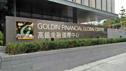 Hong-kong-kowloon-bay-goldin-financial-global-centre (1) (2)