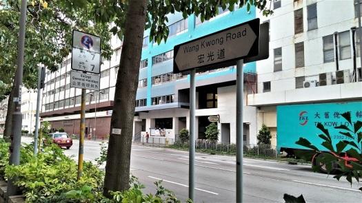 Hong-kong-hotel-camlux-exterior (1) (3)