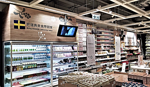 Hong-kong-shopping-kowloon-bay-ikea-swedish-food-market-copyright-www.accidentaltravelwriter.net