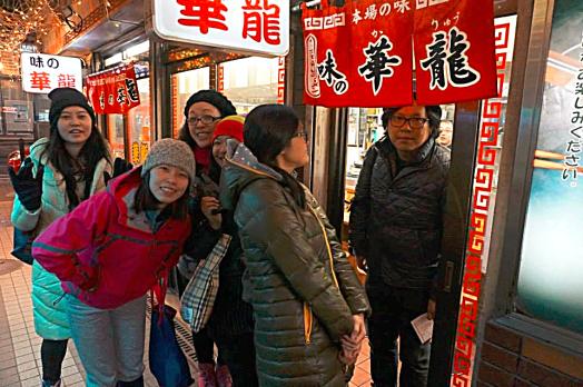 Japan-sapporo-restaurant-ramen-shop-credit-www.accidentaltravelwriter.net