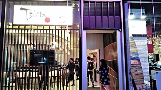 Tsuta-japanese-ramen-restaurant-credit-www.accidentaltravelwriter.net