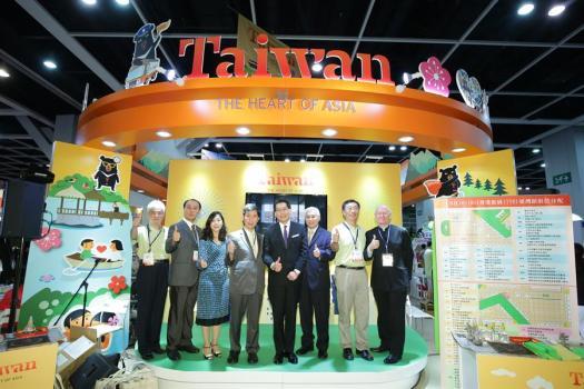 Hong-kong-ite-taiwan-booth
