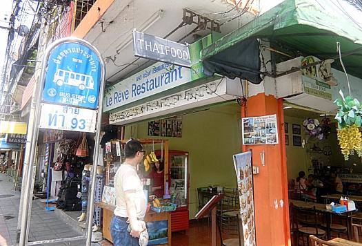 le-reve-restaurant-in-bangkok-thailand