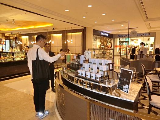 bangkok-shopping-mall-sells-premium-tea