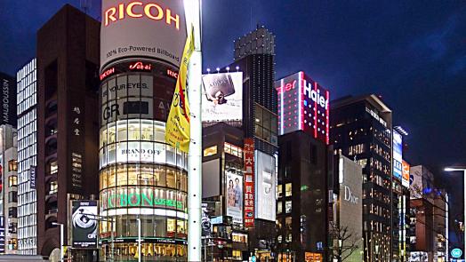 Japan-tokyo-ginza-credit-thierry-tutin