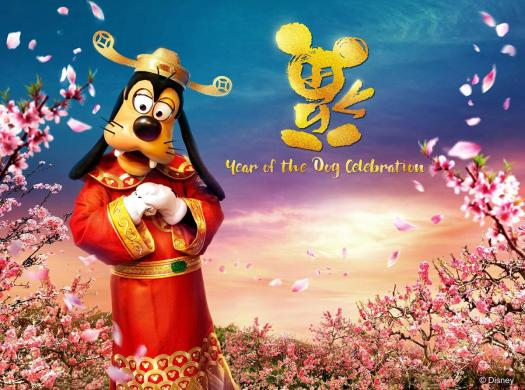 image-hong-kong-disneyland-chinese-new-year-god-of-prosperity